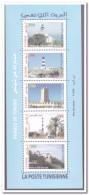 Tunesië 2015, Postfris MNH, Lighthouses - Tunesië (1956-...)