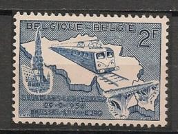 TRAINS - 1956 BELGIQUE Brussel-Luxemburg Yvert # 996 - MINT Light H - Trains