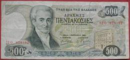 500 Drachmen 1983 (WPM 201a) - Griechenland