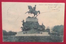 TORINO MONUMENTO AL PRINCIPE ANEDEO - CARTOLINA VIAGGIATA A TRIESTE NEL 1909 - Case Reali