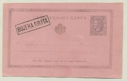 Serbia - 1876 - 10Pa Feldpost Karte - Violet - Servië