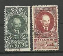 RUSSLAND RUSSIA 1939 Michel 687 - 688 Lenin O - Gebraucht