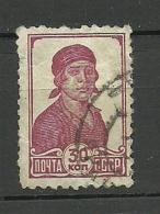 RUSSLAND RUSSIA 1937 Michel 681 I A O Read! - 1923-1991 UdSSR