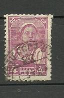 RUSSLAND RUSSIA 1937 Michel 674 I A (ohne WZ/without WM) O - Usados