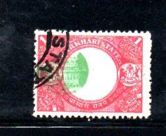 W418 - STATI INDIANI , CHARKHARI : 1 Rupia Con Centro Spostato . - Charkhari