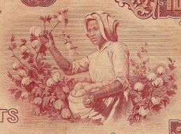 Burma P54, 10 Kyat, General Aung San / Woman Picking Cotton - 1964 VF+ - Myanmar