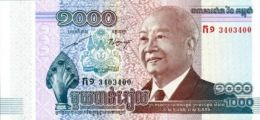 Cambodia P63, 1000 Riel, 2012, Sihanouk Commemorative / Swan Float - See UV - Cambodia