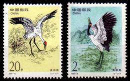 China PRC 1994, Scott #2528-2529, Cranes, Unused, MNH - 1949 - ... People's Republic