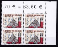 France 2016 - Yv N° 5038 ** - Église Notre-Dame-des-Missions Épinay-sur-Seine - Nuevos
