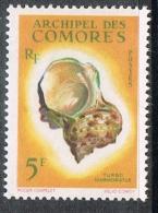 COMORES N°22 N** - Nuevos
