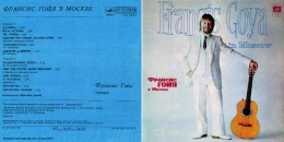 Francis Goya. FRANCIS GOYA IN MOSCOW (1982) Russian Songs - Country & Folk
