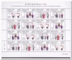 Macao 2015, Postfris MNH, HISTORICAL CENTER MACAU - 1999-... Speciale Bestuurlijke Regio Van China