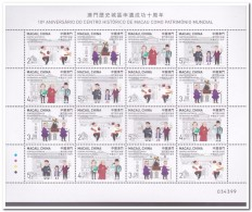 Macao 2015, Postfris MNH, HISTORICAL CENTER MACAU - 1999-... Région Administrative Chinoise