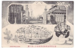 Japan Fuji Gas Company, Silk Industry Factory Building Machinery, C1920s/30s Vintage Postcard - Japon