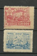 TRANSKAUKASIEN Kaukasus 1923 Michel 20 & 22 MNH