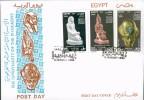 Egypte - 1994 - Envelop. 1e Jour -  Pharaons 18e Dynastie - Y&T #1504 & AM#223-224 - Égypte