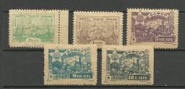 TRANSKAUKASIEN Kaukasus 1923 = 5 Werte Aus Michel 27 - 33 *