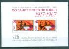 DDR - Block Nr. 26 Jubiläums-Briefmarkenausstellung 50 Jahre Roter Oktober Postfrisch - [6] República Democrática