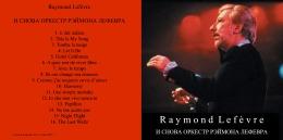 Orchestre De Raymond Lefevre. - Instrumental