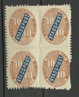 FINLAND 1868 HELSINKI Local City Post Stadtpost MNH/MH - Finland