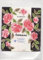 Vintage Candy Wrapper  Russia - Cioccolato