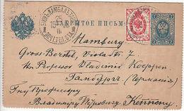 Russia: Folded Postcard Uprated To Hamburg, Germany, 4-12 April 1908 - Russia & USSR