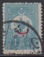 TURQUIE 1908 1 TP Empire Ottoman Y&T N° 132 Oblitéré - 1858-1921 Empire Ottoman