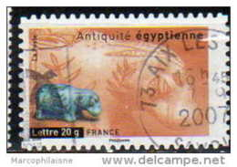 2007 France Antiquité Hippopotame N° Yvert 4002 - Francia