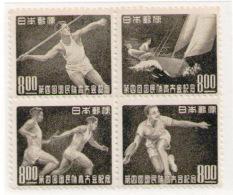 JAPAN 1949 - Set MNH**