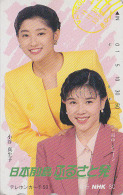 Télécarte Japon / 330-37723 - Radio Television NHK - FEMME - TV GIRL Japan Phonecard - FRAU Telefonkarte - 2543 - Advertising