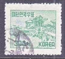 Korea 184   Perf  12 1/2  (o)   Wnk 257 1952 Issue - Korea, South