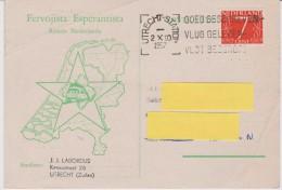 (AKE 112) Esperanto Card About Esperantist Railways In Netherlands - Nederlanda Fervojista Esperantista - Esperanto