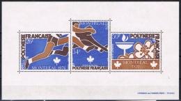 K 103 POLYNESIE  YVERT NR BLOK 3  ZIE 2 SCANS THEMA OLYMPISCHE ZOMER SPELEN 1976 - Ete 1976: Montréal