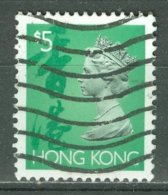 HONG KONG 1992-96: SG Simplified Catalogue 759e / YT 695, O - FREE SHIPPING ABOVE 10 EURO - Hong Kong (...-1997)