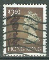 HONG KONG 1992-96: SG Simplified Catalogue 713c / YT 777, O - FREE SHIPPING ABOVE 10 EURO - Hong Kong (...-1997)