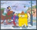 Myu267 WALT DISNEY BRIEVENBUS KOETS PAARD VOGEL DUIF CARRIAGE HORSE BIRD PIGEON MAILBOX CHRISTMAS GAMBIA 1986 PF/MNH - Disney