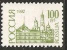 Russia 1992 MNH**  -  Yv. 5941a - 1992-.... Federazione