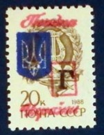 Kolomyja, Kolomyia (Poste Locale Ex-URSS, Lokaly Na Uzemi Byv. ZSSR, Local Post USSR, CCCP)    ** - 1923-1991 USSR