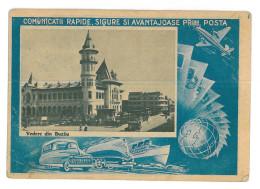 Romania ( 600 ) - BUZAU - Stationery - Unused - 1957 - Interi Postali
