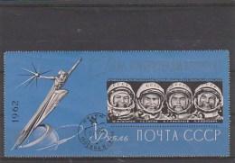 URSS -TIMBRE N° 2601 -OBLITERE -COSMONAUTES SOVIETIQUES -ANNEE 1962