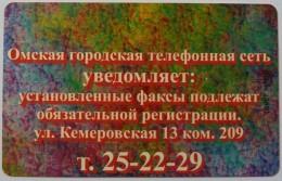RUSSIA / USSR - Urmet - 1997 Omsk - 10 Units - Mint - Rusia