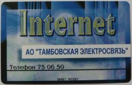 RUSSIA / USSR - Urmet - Tambov Internet - 50 Units - Mint - Rusia