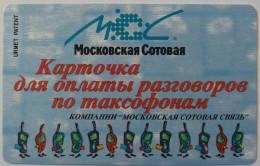 RUSSIA / USSR - Urmet - MCC Advertising - 50 Units - Mint - Rusia