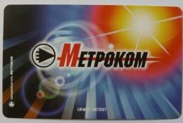 RUSSIA / USSR - Urmet - Metrocom & Rostelecom - 25 Units - Mint - Rusia