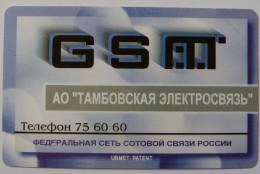 RUSSIA / USSR - Urmet - GSM - Tambov - 10 Units - Mint - Rusia