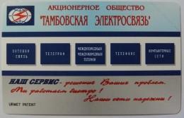 RUSSIA / USSR - Urmet - 1997 - Tambov - 25 Units - Mint - Rusia