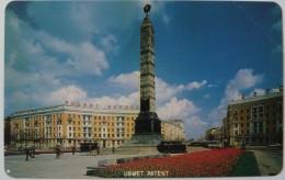 2 BELARUS - Urmet - Minsk Obelisk View Of City & Victoria Square - 100 & 200 Units - Mint