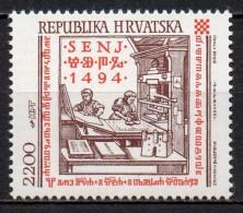 Croatie - 1994 - Yvert N° 221 **  - Imprimerie De Senj - Kroatien