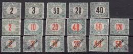 Hongrie Timbre  Taxe  17 Valeurs - Postage Due