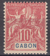 Gabon 1904 Yvert#20 Mint Hinged - Unused Stamps